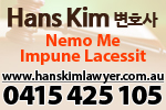 Hans Kim Lawyer