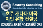 Bestway Consulting