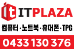 IT Services Plaza