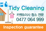 Tidy Cleaning